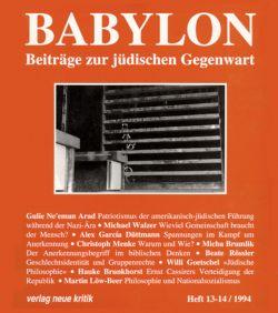 BABYLON 13/14